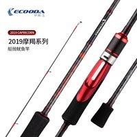 ecooda 2021 뉴 가득 차있는 Fuji 부품 오징어 낚싯대 2.56M 해안 던지기 오징어로드 / 2.1 m 보트 던지기 막대 새우 유혹