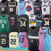 Пользовательские баскетбольные KHRIS 22 Middleton Jersey Jure 21 Holiday Markelle 20 Fultz Dimion 1 Lee Jerseys BAM 13 Adebayo Deandre 22 Ayton Men