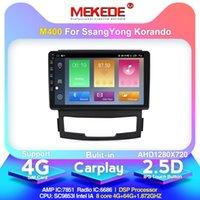 4G LTE Android10.0 4 جرام + 64 جرام سيارة الوسائط المتعددة GPS الملاحة لاعب ل Ssangyong Korando 2011-2013 المدمج في Carplay DSP IPS Car DVD