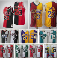 Mens Retro Basketball Jersey James 12 Morante 33 Pippen 33 Byrd 1 McGrady 15 Carter Split Patchwork Color Basketball Jersey