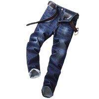 2021 New Spring Autumn Men's Slim Blue Jeans Business Casual Algodón Estiramiento Fit Denim Pantalones Pantalones Masculinos Marca, 918