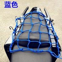 30 * 30cm Noir Vélo de moto 6Hook Hold Down Down Roulement de carburant Bagage Net de corde Net de cordes Soupes Sundries Titulaire de casque Porte-casque Moto Accessoires1