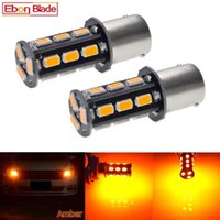 Аварийные огни 2 x Bau15s Автомобильные светодиодные лампы 5630 18smd Auto 1156 PY21W 7507 автомобиль Amber Vervice Light Light Lamb Lamp Styling 12V DC1