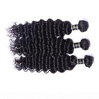 Бразильские наращивания волос девственницы Глубокая волна 3 пучка с 360 кружева фронтальные с детскими волосами Precucked человеческие волосы 360 Frontal с пучками