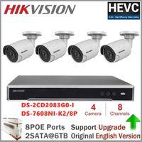 무선 카메라 키트 Hikvision CCTV 8MP (4K) IP POE 홈 / 야외 비바람에 견디는 비디오 보안 감시 야간 투시경