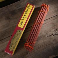 3 Kasten / lot Tibet | Nepal | Stick Weihrauch | Pure Natural Handgefertigte Gesegnet Top Premium-Klasse Tibetan aus der Natur Pflanze Weihrauch