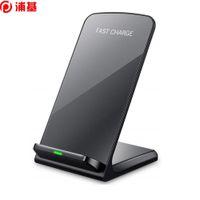 Muelle de cargador inalámbrico de 10W Qi para iPhone X 8 Qi Charger inalámbrico Soporte de carga inalámbrico rápido para Samsung S10 S9 S8
