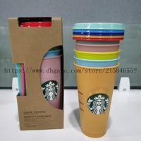 뜨거운 24oz 색상 변경 텀블러 플라스틱 마시는 주스 컵 립과 짚 마법의 커피 머그잔 costom starbucks 컬러 변화 플라스틱 컵