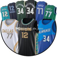 12 Ja Morant 77 Luka 34 Jersey Giannis Hommes Doncic Antetokounmpo NCAA 2021 City Basketball Maillots