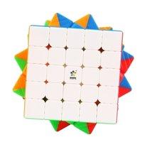 Neue original yuxin wenig magie 5x5x5 m magnetischer cube 62.5mm professionelle zhisheng 5x5 speed cube twist pädagogische spielzeug für kind y200428