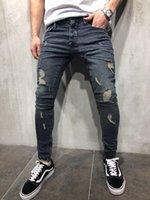 Erkek Kot Erkek Serin Tasarımcı Marka Kalem Sıska Yırtık Tahrip Streç Slim Fit Hop Pantolon Erkekler için Delikli