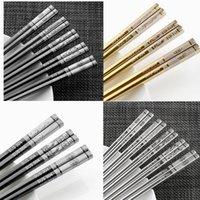 304 из нержавеющей стали палочки для еды к палочкам из нержавеющей стали.