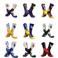 Profesyonel Süper Yıldız Basketbol Çorap Elit Kalın Spor Çorap kaymaz Dayanıklı Kaykay Havlu Alt Çorap Çorap