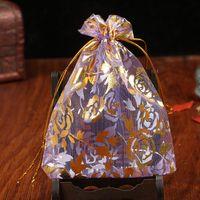 Bronzing Mesh Multi Color Organza Pearl Yarn Bag Sacchetto 100pcs / lot 7 Taglia natale Borsa da regalo Borsa da regalo GIOCAFIL GIOIANI BAGNING BAG BAGS