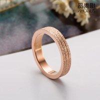 Atmosférico Rose Gold Titanium Steel Pair Coreano Día de San Valentín Regalo 2019 Nuevo Pareja Pareja Anillo de glaseado