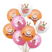 Paskalya Balonları Açık Pembe Mavi Mor Balonlar 12 inç Lateks Tavşan Balon Paskalya Günü Festivali Dekorasyon Için