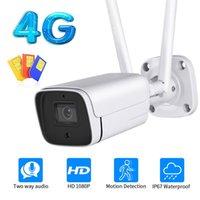 Câmeras 1080P FHD Exterior Metal IP Câmera WiFi 4G Versão SIM Cartão Servilância de Vídeo Segurança CCTV Pistola de Dois Vias