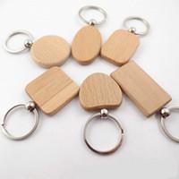 크리 에이 티브 나무 키 체인 키 체인 라운드 사각형 사각형 모양 빈 나무 열쇠 고리 DIY 키 홀더 선물 IIA247