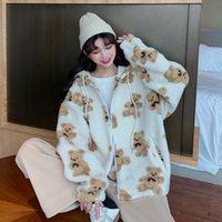 새로운 네 플레이어 귀여운 여성 까마귀 2020 겨울 느슨한 여성의 스웨트 스트리트웨어 두꺼운 양털 곰 코트 지퍼 대형 outwear