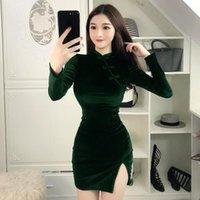 اللباس المخملية المرأة بأكمام طويلة شيونغسام الشق خمر اللباس الصلب الصيف التنانير الصغيرة الصين الرياح