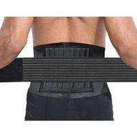 Apoio à cintura 1 PC Placa de aço Cor cinto de esportes Levantamento de peso Squat Abdominal Band Trimmer Ventilação Elasticidade Ajustável