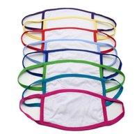 8colors 공백 승화 마스크 성인 어린이 더블 레이어 방진 마스크 DIY 열 전달 마스크 세탁 가능한 재사용 가능한 입 커버 GGA3841