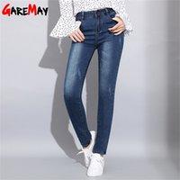 Gearemay женский синий джинсы растягивающие классики джинсовые брюки женщины мама высокие талии тощие женские джинсы потрясающие для женщин 201223