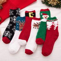 Hot Sale Coral Fleece Christmas Socks Winter Warm Fuzzy Socks for Women