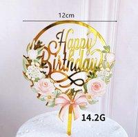 Топпер топпер светлый цветок с днем рождения торт вставленная карта акриловый элегантный шрифт день рождения вечеринка выпечки украшения