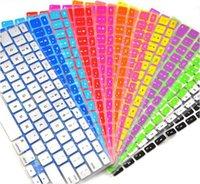Laptop لينة سيليكون ملون لوحة المفاتيح حالة حامي غطاء الجلد لماك بوك برو اير شبكية العين 11 12 13 15 حزمة ورقة الغبار للماء
