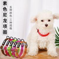 Collares de perro correas etiquetando nylon simple collar mascota colorido bandana grande, mediano y pequeño para perros comunes Harness1