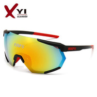 Sports Men Sunglasses estrada da bicicleta Óculos Ciclismo de montanha equitação Proteção Óculos Óculos de Mtb bicicleta óculos de sol Mulheres Gafas ciclismo SX57