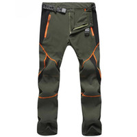 Outdoor Sports Hiking Pant Men Women Summer Quick-drying Breathable Trousers Camping & Hiking Pants Cargo Pants Couple Trouser