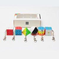 Zcube Bundle 6 Piece / Подарочный комплект Упаковка Mini Magic Cube 2x2x2 3x3x3 Волшебный шариковый цилиндр ключ цепи головоломки развивающие игрушки для детей 201226