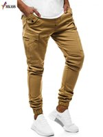 Erkek pantolon mkass sonbahar büyük erkek ayak cep rahat spor slim1