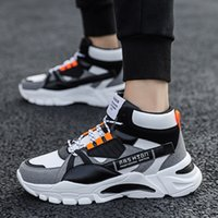 New Style Designer queda e Moda Masculina Inverno High Top Insta Popular Young And Chic Thick Soled alta qualidade Antislip Sneaker