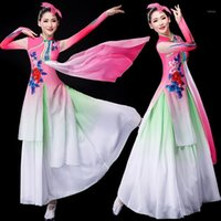 Trajes de dança clássica Feminino elegante 2019 nova primavera e verão estilo chinês National Square Fan Dance Guarda-chuva Costum1