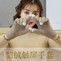 Yün kadın dokunmatik ekran örgü vizon eldiven kürk kalınlaşmış kış sıcak eldiven