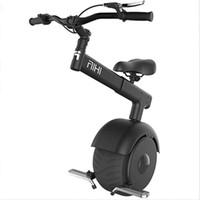 성인을위한 전기 오토바이 스쿠터 1 휠 자기 균형 스쿠터 800W 60V Foldable Monowheel 전기 외발 자전거 좌석