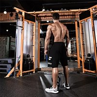 Человек шорты MMA UFC мужские боксерские шорты печати Ultimate Fighting Championship Championship Shorts борьба борьба с хлопком Муай тайский бокс короткий T200325