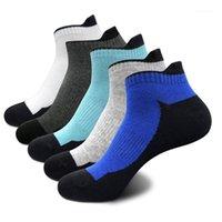 Erkek Çorap Pamuk Spor Giyim Dayanıklı Nefes Erkek Sıkıştırma Dört Mevsim Taban Döngüler Tekne Sığ Ter-emici Erkek Socks1