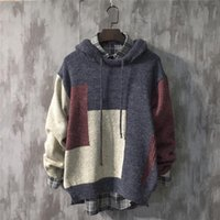 Men's Sweaters Autumn Winter Casual Pullover Hoodies Sweatshirts Mens Vintage Hoodie Long Sleeve Computer Knitted Tops Sudadera