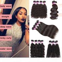 8a 8a бразильские девственницы волос 3 пучка Малайзийское индийское перуанское тело глубоко водяная волна прямые потрясающие вьющиеся человеческие наращивания волос 4 пучка