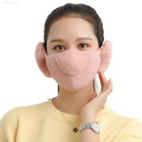 Крышка теплый DHL 1 доставку маска для лица 2 в с плюшевым ухом защитные толстые рот маски зимний рот-муфель для волос FaceeMask KI