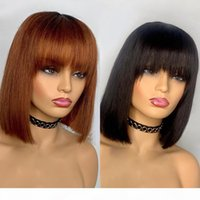 Court Lace Front Cheveux perruques pour les femmes noires Remy Brésilien # 27 Droit Bob Fringe perruque Bangs 150% Densité plumé