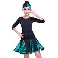 무대 착용 소녀의 라틴 댄스 의상 양복 어린이 연습 성능 의류 소녀 경쟁 드레스