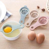 قش القمح صفار البيض فاصل مطبخ البيض مقسم الطبخ أداة فواصل صفار البيض الأبيض مقسم البروتين فصل أداة مطبخ LXL858Y