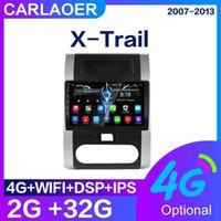 자동차 라디오 멀티미디어 플레이어 네비게이션 GPS Android X-Trail Xtrail X Trail T32 T31 Qashqai 2 DIN 비디오 4G WiFi 2din 자동차 DVD