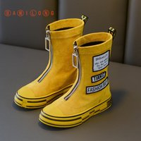 BAMILONG Fashion British Popular Children Martin Boots Autum...
