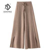 2020 осень зима женщин широкопоглощенные брюки упругая талия расщепленные шнурные брюки густые трикотажные днища B09315R1